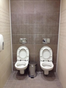 sochi mens toilets Biathlon Centre